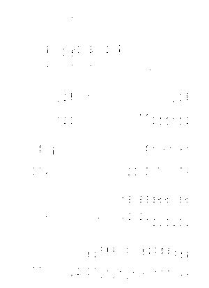 Pms000749