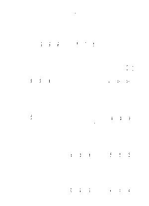 Pms00075
