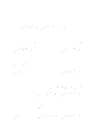 Pms000761