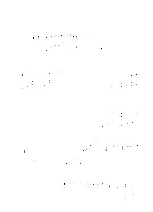 Pms000762