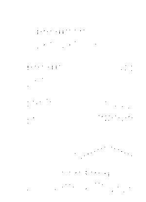 Pms000763