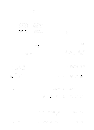 Pms000764