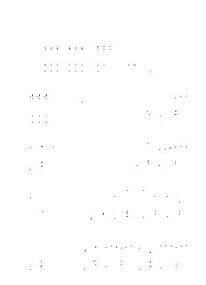 Pms00077