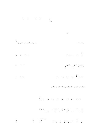 Pms000772