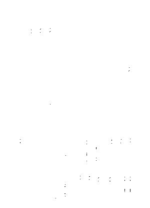 Pms000773