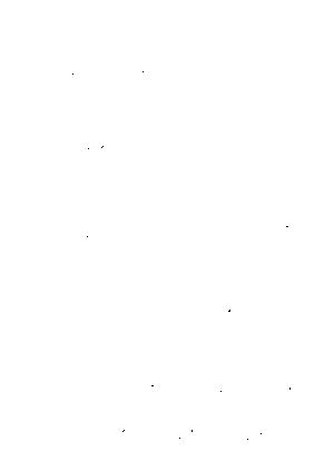 Pms000774
