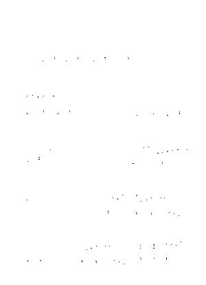 Pms00079