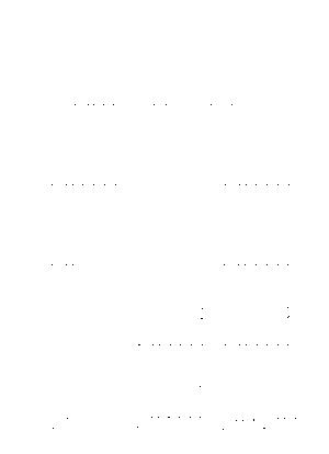 Pms000791