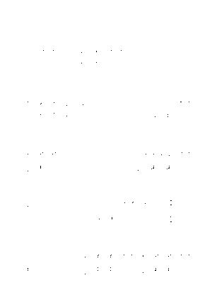 Pms000845