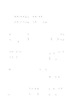 Pms000848