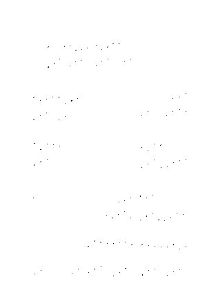 Pms000873
