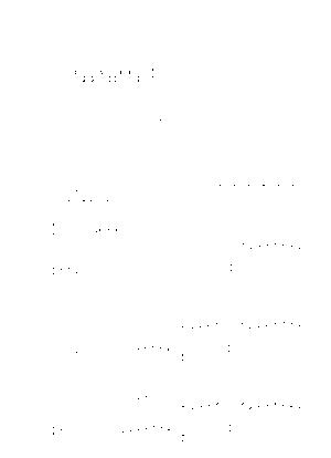 Pms000928
