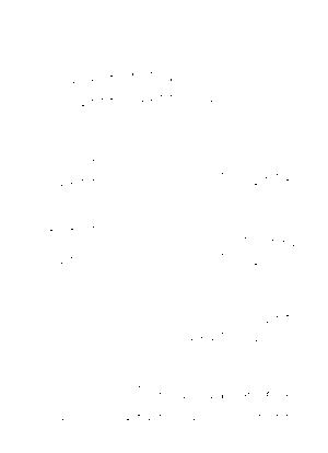 Pms000945