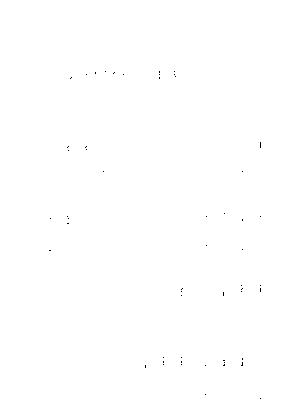 Pms000968