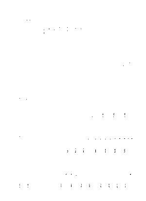 Pms000971
