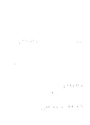 Pms000976