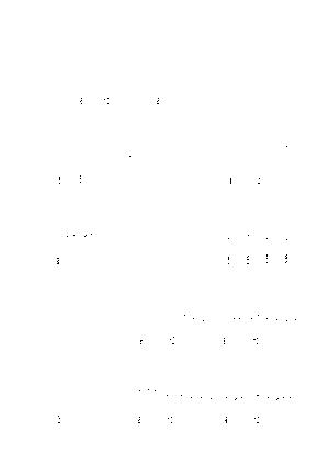 Pms000981