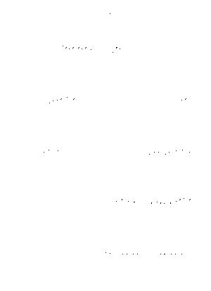 Pms000982