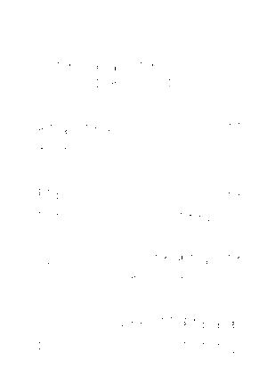 Pms000992