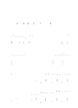 Pms000998