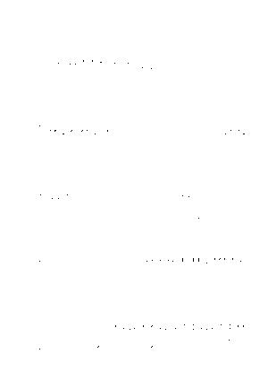 Pms001006