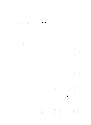 Pms001032