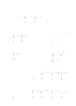 Pms001103