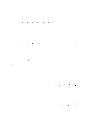 Pms001107