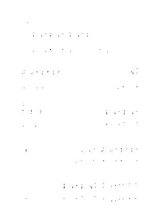 Pms001116