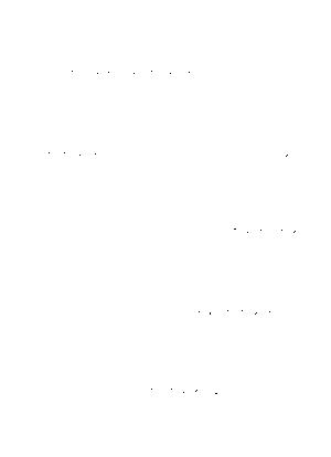 Pms001117
