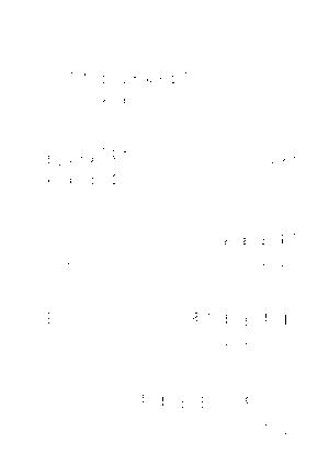 Pms001141
