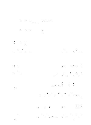 Pms001142