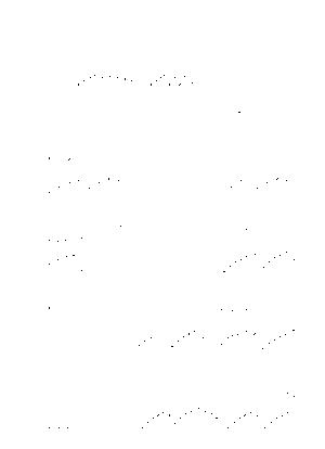 Pms001155