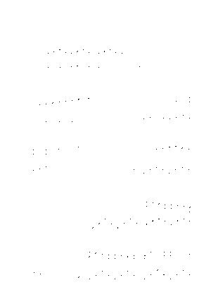 Pms001193