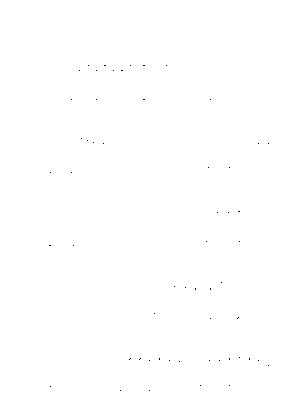 Pms001252