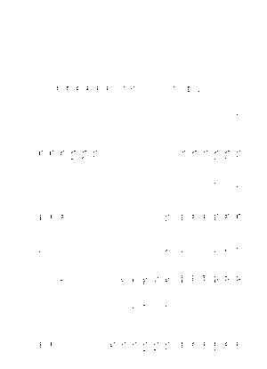 Pms001306