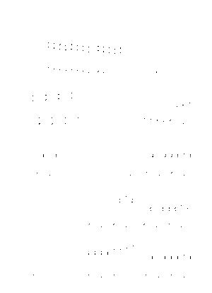 Pms001346