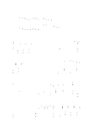 Pms001367