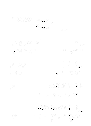 Pms001369