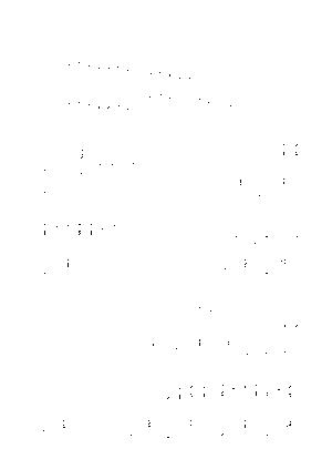Pms001371