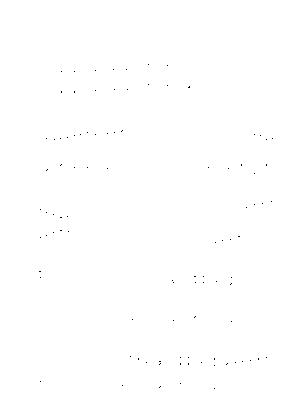 Pms001373