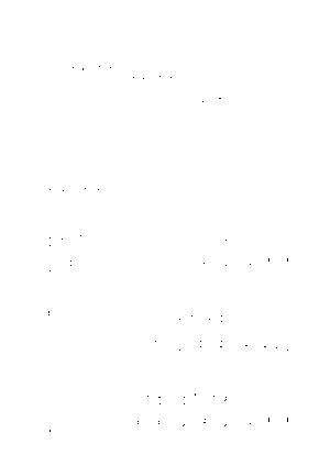 Pms001374