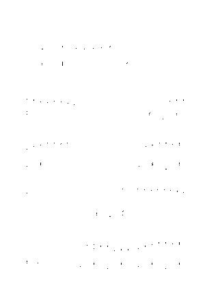 Pms001375