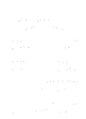 Pms001382