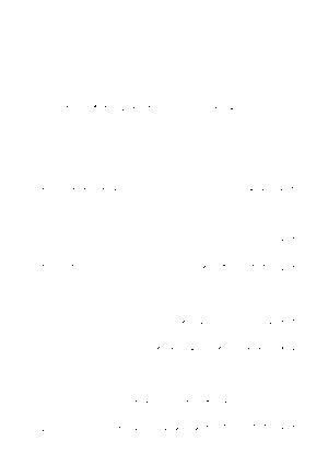 Pms001392