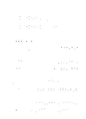 Pms001474