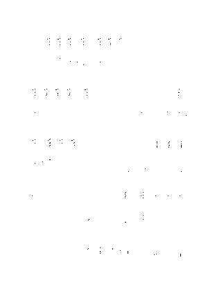 Pms001483