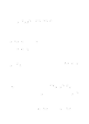 Pms001496