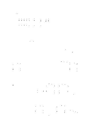 Pms001497