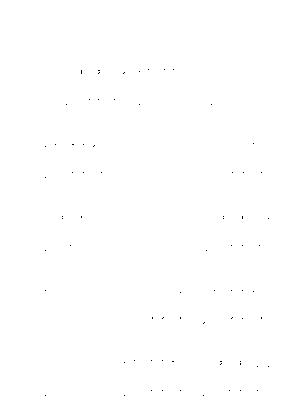 Pms001521